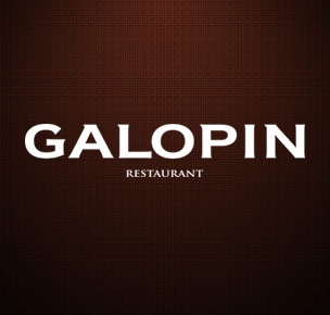 Galopin restaurant